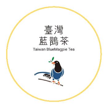臺灣藍鵲茶